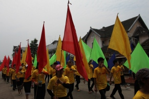 Start of the procession