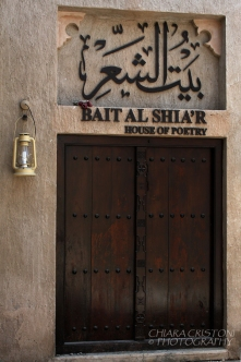 Dubai - Entrance to the House of Poetry