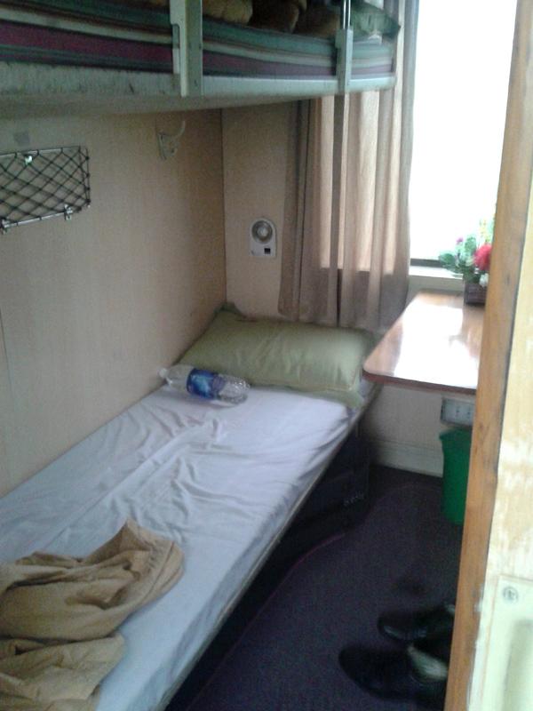 My berth