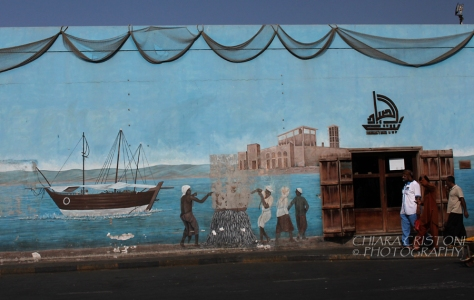 The fish market building in Bur Deira