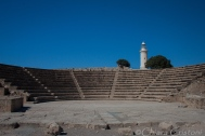 "Pafos Paphos Cyprus UNESCO ""Archaeological Site"""