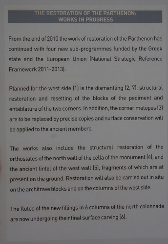 Notice on restoration works