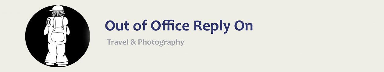 Out of Office Reply On