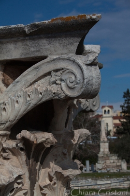 Ancient Agora - Detail of a column
